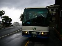 みずうみ号・バス